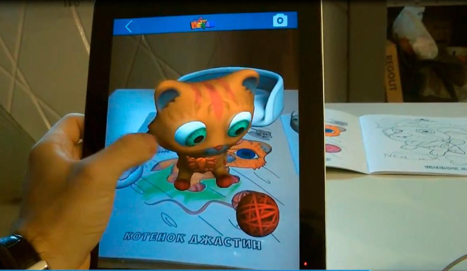 3D раскраски. Персонажи сказок оживают на глазах