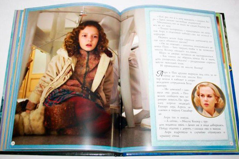 Лучшие книги для первого знакомства ребенка с миром фантастики